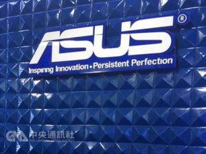 شرکت Asus